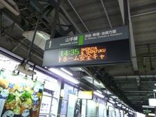Subway 9