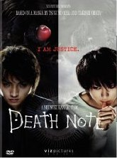 death note 1 dvd
