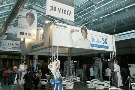 Panasonic3DTV04