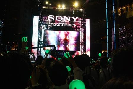 Sony16